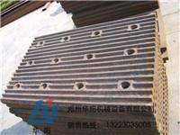PE600x900华阳机械颚式破碎机鄂板的性价比高