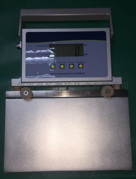 平面压力测试仪--卓扬测控