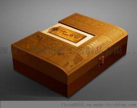 枸杞盒 药材补品盒 皮盒 木质皮盒 包装盒