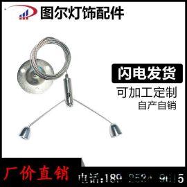 专业生产 新款不锈钢办公灯饰吊绳 日光灯调节吊绳灯饰配件吊线