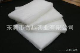 厂家直供空气过滤棉 高效过滤 过滤棉