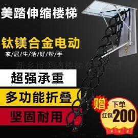 北京电动伸缩楼梯厂家
