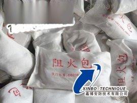 【鑫博集团】无机防火堵料厂家 防火包厂家 防火灰泥价格