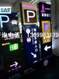 廠家定製停車場燈箱指示牌,反光燈箱指示牌,停車場燈箱標識牌