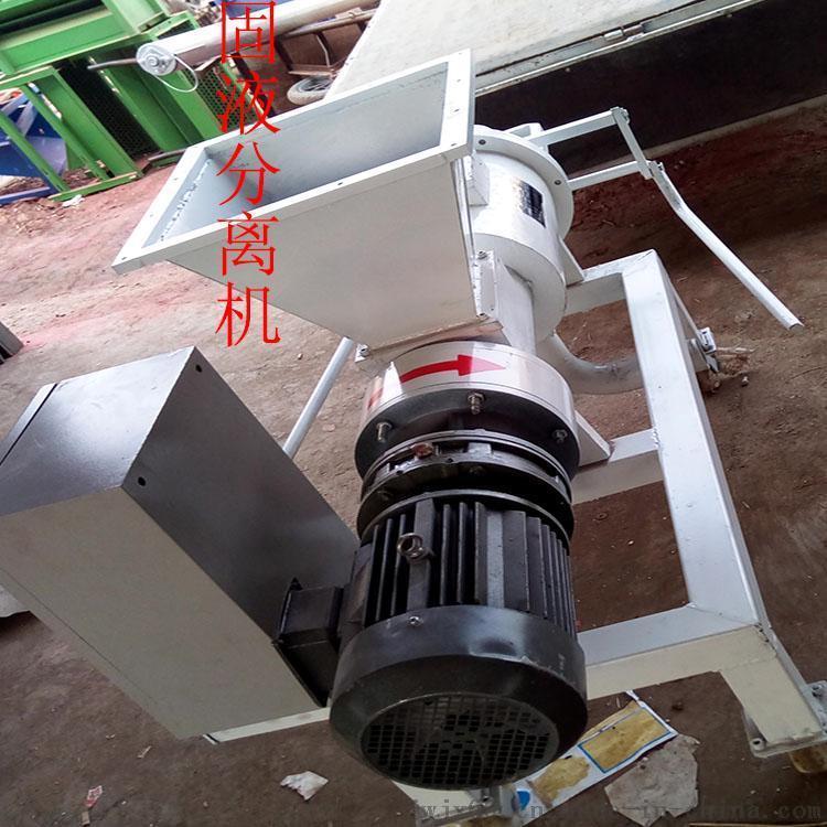 jw-8牛粪处理机 牛粪固液分离机
