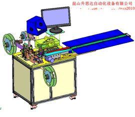 屏蔽罩检测包装机 ,苏州屏蔽罩平面度检测