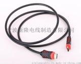 HDMI2.0 公-公,镀金 双色注塑