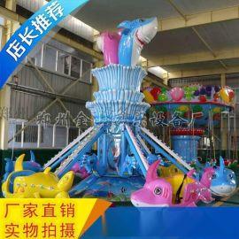 自控鲨鱼游乐设备价格金山游乐厂家优惠促销