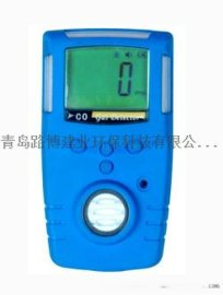青岛路博LB-DQX型便携式有毒有害气  测仪