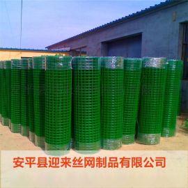浸塑围栏网,包塑养殖网,围栏荷兰网