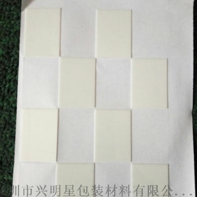 深圳兴明星PET绝缘垫片,品质有保证,价格低廉