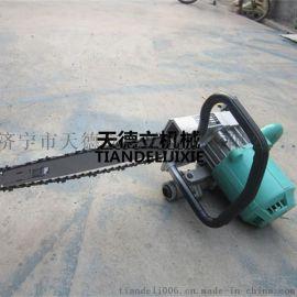 ZGS-450电动链锯1.5KW井下用127V/380V链锯