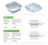 鋁箔餐盒 意粉焗飯盒 一次性飯盒 方便麪碗 配鋁箔蓋WB184