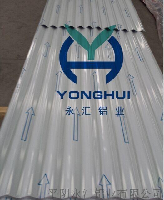碳塗層3004鋁鎂錳屋面板的價格?