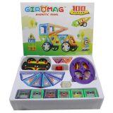 giromag摩天輪磁力片兒童玩具磁鐵積木100片男孩女孩益智