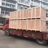 深圳重型设备吊装木箱包装公司