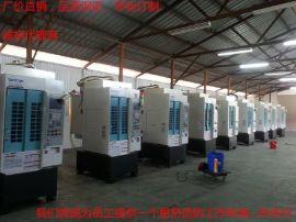 空气净化机.工业静电油烟净化器、数控机床油雾净化器、标准件油雾净化机