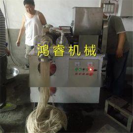 多功能全自动米粉机 小型自熟米粉机经久耐用