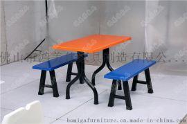 玻璃钢分体餐桌椅,玻璃钢餐桌,玻璃钢餐凳厂家供应l