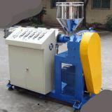 塑料管机器 塑料拔管机   管材挤出机厂家
