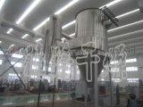 供应农药中间体XSG-8l旋转闪蒸干燥机 粉体烘干设备 闪蒸干燥设备