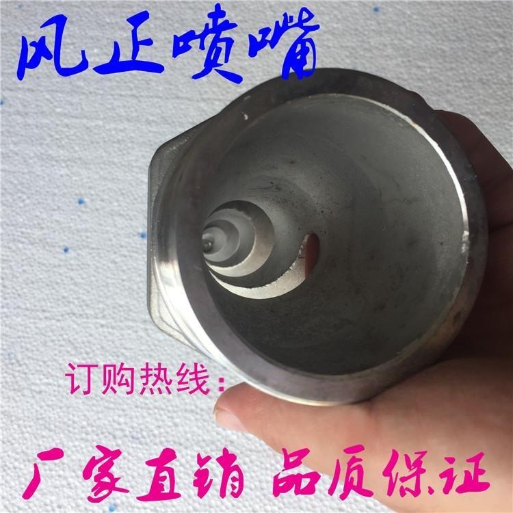 2.5寸不锈钢螺旋喷嘴 吸收塔脱硫塔脱硫除尘喷淋喷嘴喷头厂家直销
