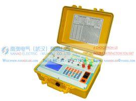 南澳电气NADXC电力谐波测量仪