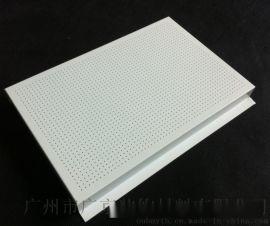 休闲会所镀锌钢板吊顶-白色微孔镀锌钢板