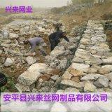 鋼絲石籠網,高爾凡石籠網,生態石籠網