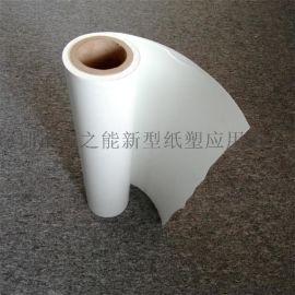 环保合成纸,完全撕不烂合成纸