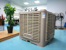 澳尤 AY-Z30A 工业环保空调 蒸发式水空调