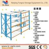 南京同瑞仓储热销中型货架,阶梯梁,P型梁