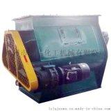 粉末冶金材料混合机冶金材  无重力混合机