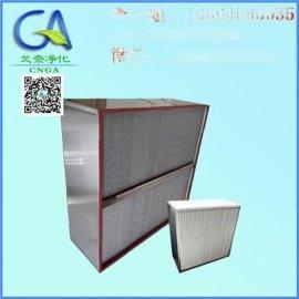 义乌 耐高温高效过滤器 有隔板高效空气过滤器