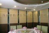 廣東酒店隔斷移動隔音牆活動屏風裝修