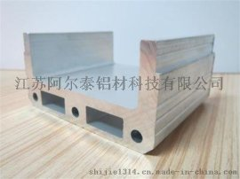 江苏特殊规格工业铝型材生产商 **工业用铝 **铝厂家
