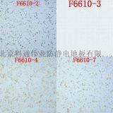 廠家直銷防靜電瓷磚普通瓷磚優質量