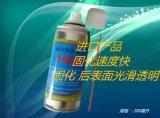 丝网瞬间胶催干剂502胶水促进剂502胶水加速剂7452加速剂