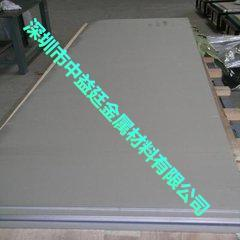 进口M10600 M10410镁铝锌合金材料