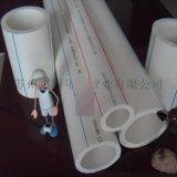 【万年通PP-R管】/PPR热水管/PPR家装冷热水管