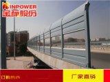 宁波市铁路声屏障 玻璃声屏障报价 声屏障生产厂家