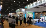 2017广州国际生鲜配送及冷链保鲜技术展览会圆满落幕