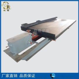 江西通利6S玻璃钢摇床,3米大槽钢摇床厂家直销