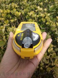 多组分气体检测仪 可检测VOC 手持式供应商
