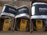小型手持式單一氣體檢測儀什麼牌子的好