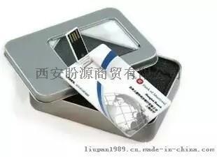 供應西安優盤  卡通優盤 卡片U盤 雙面彩印u盤