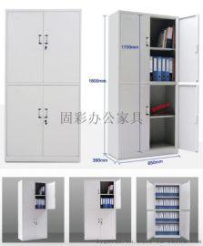 哈爾濱鐵皮文件櫃帶抽屜設計固彩gc-08辦公