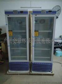 天津防爆冰箱,实验室防爆冰箱