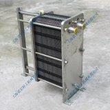 厂家直销BR系列不锈钢板式换热器价格优惠