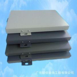 黑龙江单板幕墙 木纹铝单板 氟碳造型铝单板